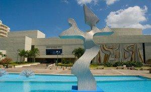 Performing Arts Center, Puerto Rico